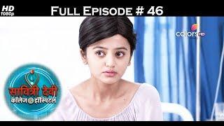 Mahasangam - Savitri Devi & Devanshi - 17th July 2017 - सावित्री देवी और देवांशी - Full Episode