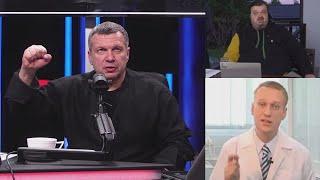 Кулак ЯРОСТИ от Соловьева! Новый РАЗНОС либералов,Навального и Уткина
