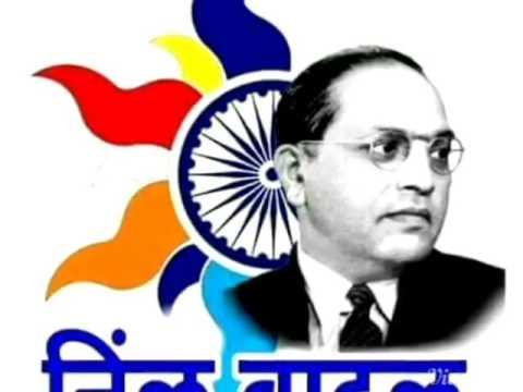 Amhi Bhimachi Pora Hai Dj Song