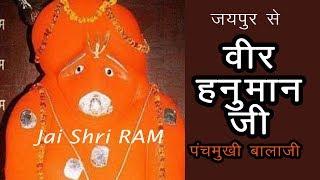Jaipur To Veer Hanuman Samod   Panchmukhi Hanuman   Trailer   Platina MOTO Vlog