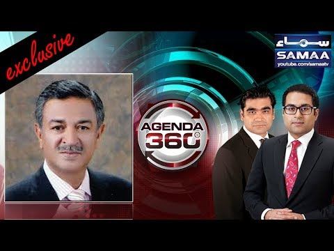 Agenda 360 - SAMAA TV - 29 Oct 2017