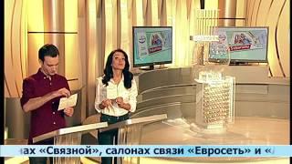 Русское лото 1069 тираж, Жилищная Лотерея 123 тираж от 5 Апреля_2015
