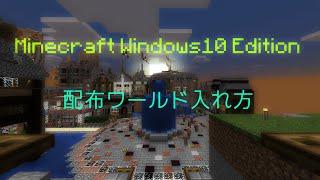 08087-minecraft_thumbnail