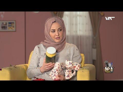 عيد الحب في حلب   نور خانم