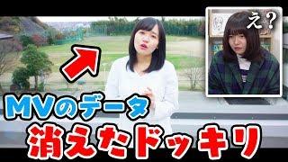 なっちゃんの本物のMV▽ 【MV】『ねがいごと』ボンボンTV連続ドラマ「最...