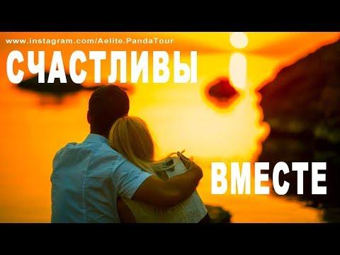 КРАСИВОЕ ПОЗДРАВЛЕНИЕ С ДНЁМ СЕМЬИ ❤ ФЕВРОНИЯ и ПЕТР история вечной любви