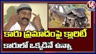 Hero Rajasekhar Gives Clarity About Car Accident | V6 Telugu News