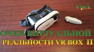 видео Очки виртуальной реальности VR Box 2