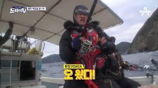 [선공개] 예림이 아빠 열일중ㅋㅋ 분량다뽑네