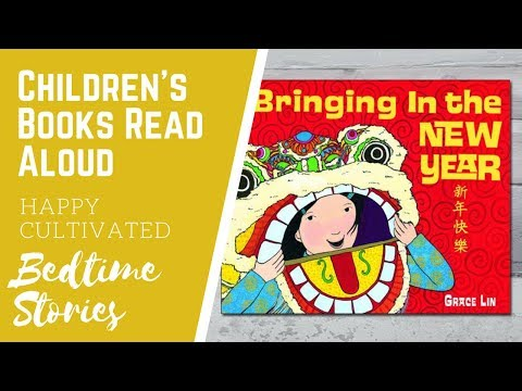 Bringing in the New Year Book | New Year Books for Kids | Children's Books Read Aloud Mp3