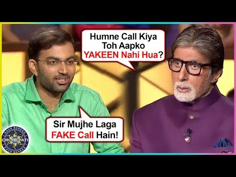 Amitabh Bachchan GETS SURPRISED After Listening INTERESTING Stories Of Contestants | KBC 11 Mp3