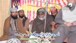 Khitab Allama Muhammad Umar Faiz Qadri Part 01 Milled E Mustafa Conference 2016 at Moolwal
