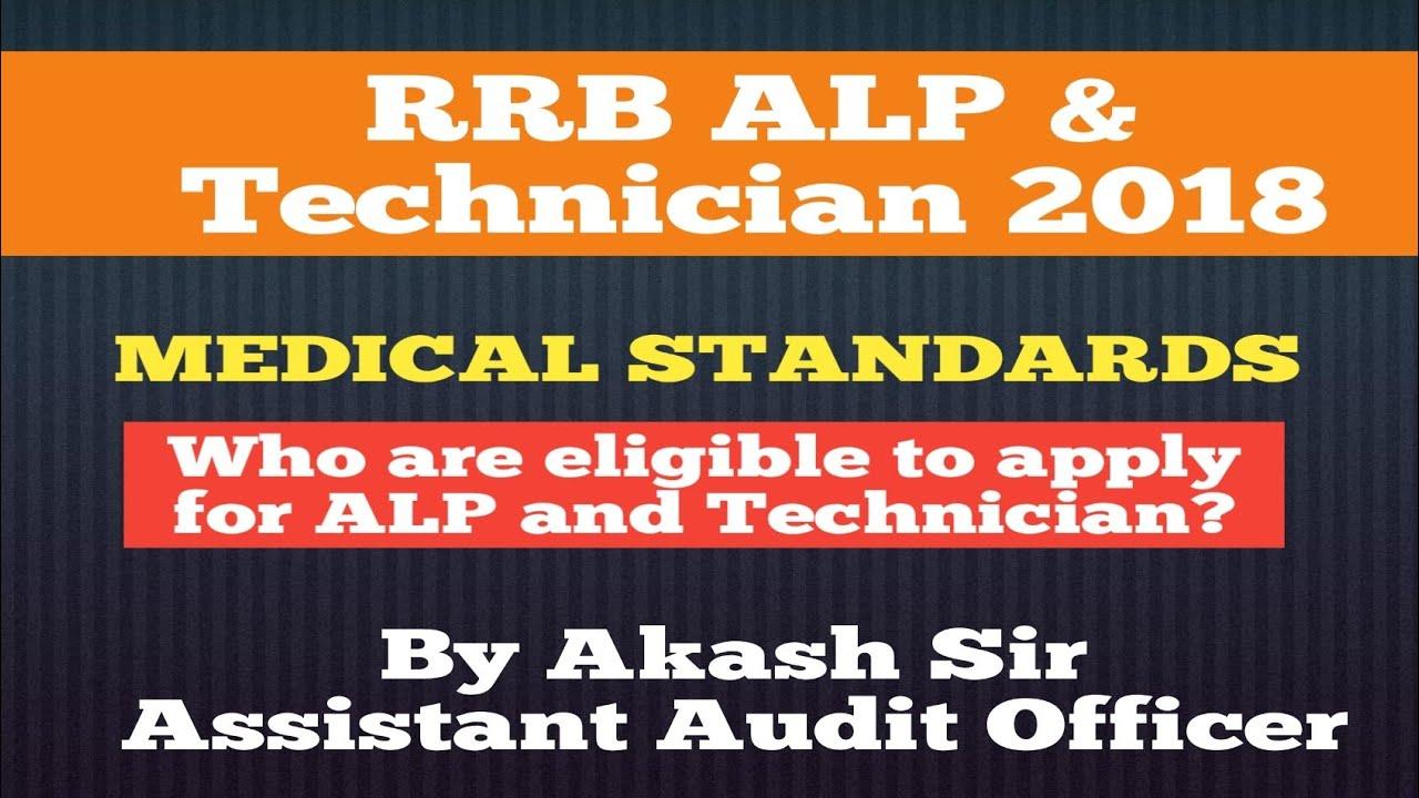 medical standards for rrb loco pilot technician exam 2018 youtube rh youtube com