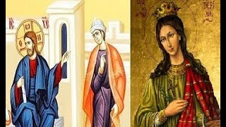 Κυριακή ΙΓ' Λουκά (του πλουσίου νέου) & εορτή της Αγίας Αικατερίνης 25-11-2018