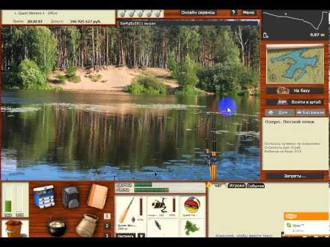 лесной пляж рыбалка 3 озеро