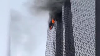 Fire breaks out at Trump Tower in New York City