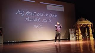 Nooraru preethi mathu  by mahesh shetty (cover song )