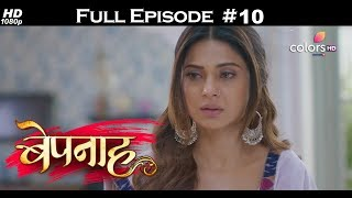 Bepannah - Full Episode 10 - With English Subtitles