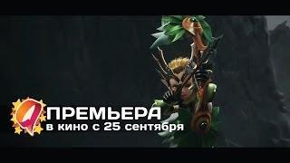 Гнездо Дракона: Восстание Черного Дракона (2014) HD трейлер | премьера 25 сентября