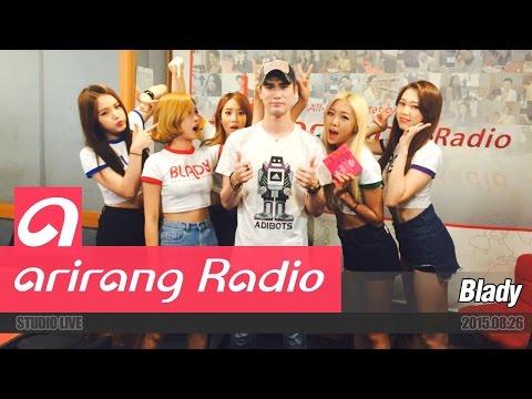 [Super K-Pop] 블레이디 (Blady) - 다가와 (Come to Me)