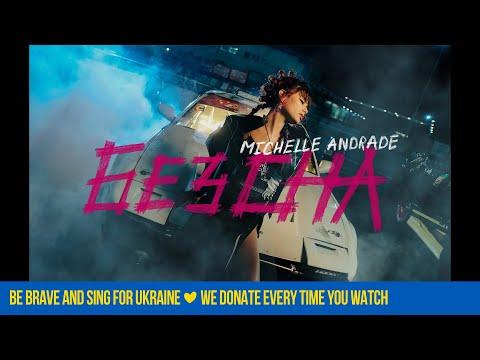 Смотреть клип Michelle Andrade - Без Сна