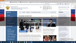 Муниципальный DLE шаблон от Webrambo Ru