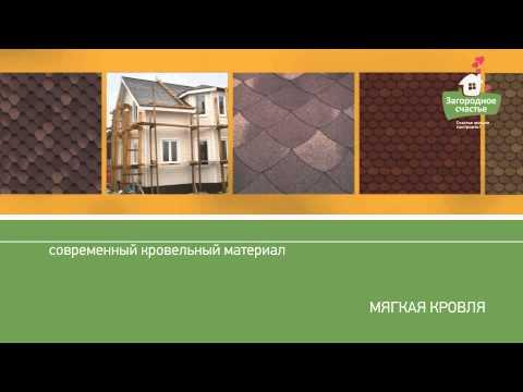Типы конструкций и фото мансардных крыш частных домов