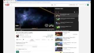 Видеоурок как можно скачать видео с YouTube.com