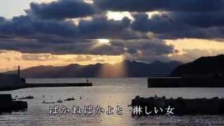 2014年3月19日再発売 香西かおりさんの「志乃は心の港なのさ」を歌ってみました。「明日の夫婦酒」のカップリング曲として再発売されました。 作詞:新本創子 作曲:船村 徹 ...