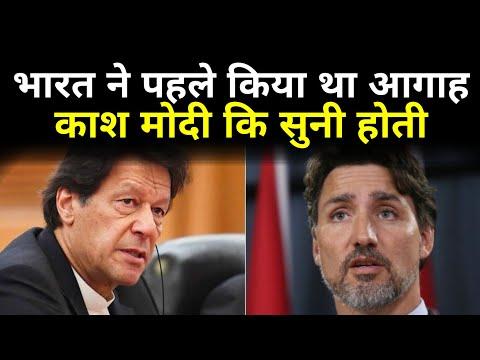 CANADA के लिए PAKISTAN बना नासूर, PM Modi Warned Canada Earlier | Exclusive Report