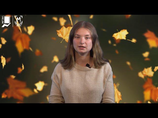 Юлия Скирдова читает произведение «Ты чужая, но любишь» (Бунин Иван Алексеевич)