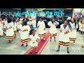 Ethiopian Music 2018 hayleyesus feyssa በታዳጊ ተወዛዋዦች