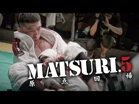 プロ柔術MATSURI第5戦 原点回帰 【ブラジリアン柔術DVD】