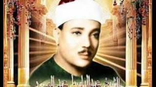 Surah Balad*****Amazing style Qari Abdul Basit Abd-us-samad