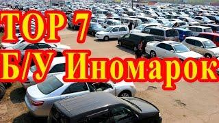 видео Самые популярные автомобили в России: Corolla, Focus и Logan