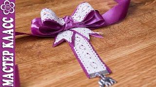 Галстук для девушки своими руками ✄ Kulikova Anastasia(В этом видео уроке я покажу как сделать красивый галстук для девушки на выпускной или другой праздник. Галс..., 2015-06-23T14:00:00.000Z)