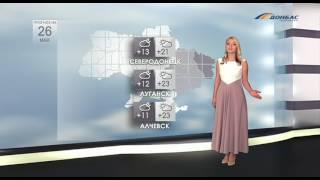 Прогноз погоды на 26 мая