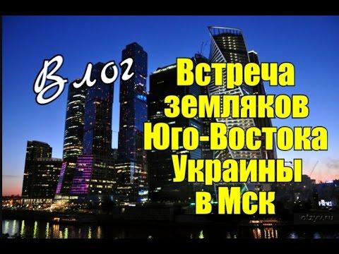знакомства михаил москва 30 лет