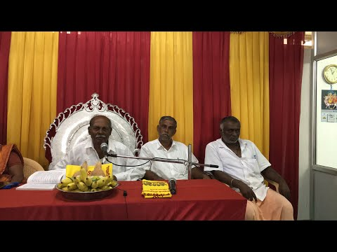 Tamil astrology conference