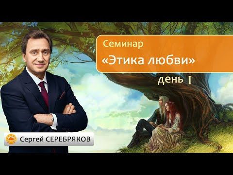 121 сонет Уильяма Шекспира читает Алексей Серебряков