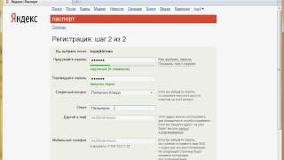 Регистрация в системе Яндекс. Деньги и открытие счета(, 2010-03-15T16:48:23.000Z)