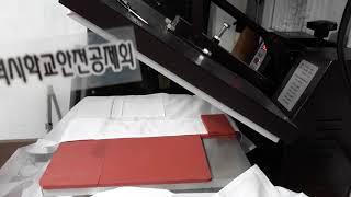 대구학교공제회 위생복제작-열전사마크 필름인쇄