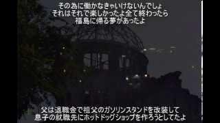 原爆ドームの見方が変わった日 feat.大森靖子 / 狐火    Prod by 観音クリエイション thumbnail