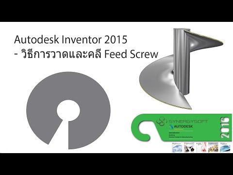 이송 스크류 판금도면 전개도 생성 For Inventor Doovi