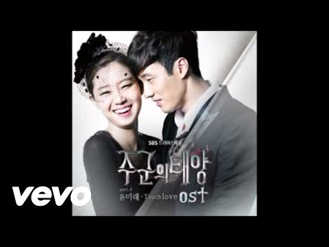 Candy Love (Instrumental) Touch Love Guitar Ver. The Master's Sun OST