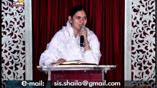 దేవుని యొక్క కృప పొందాలి అంటే ..word of God by sis.shaila paul garu
