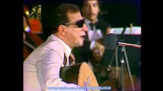 سيد مكاوي - أوقاتي بتحلو - حفلة تونس