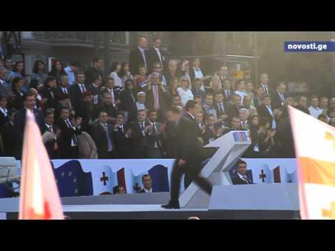 Визит президента Франции Николя Саркози в Тбилиси