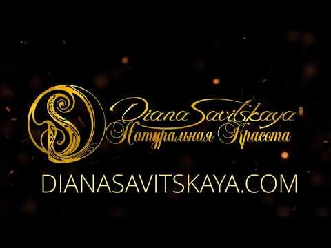 Пружинка «Испания» от лучшего дизайнера россии - Diana Savitskaya