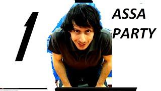 Урок игры на доуле от школы лезгинки AssaParty - часть 1
